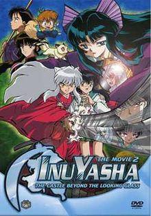 InuYasha the Movie The Castle Beyond the Looking Glass