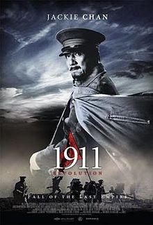 1911 film