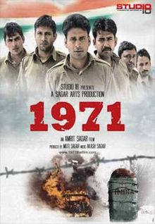 1971 2007 film