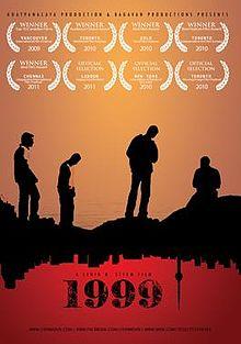 1999 film