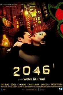 2046 film