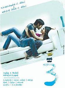 3 2012 Indian film