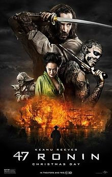 47 Ronin 2013 film
