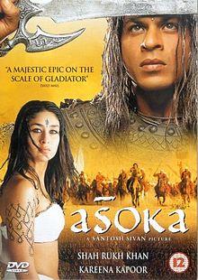 A oka 2001 film