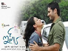 Ishq 2012 film