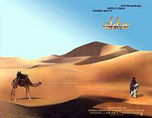 Ishtar film