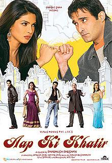 Aap Ki Khatir 2006 film