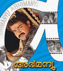 Abhimanyu 1991 film
