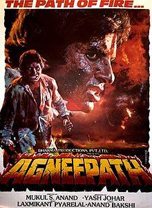 Agneepath 1990 film