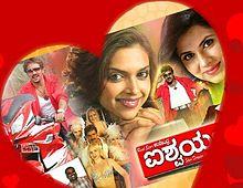 Aishwarya film