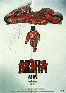 Akira film