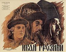 Ivan the Terrible film