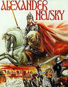 Alexander Nevsky film