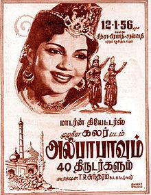 Alibabavum 40 Thirudargalum 1956 film