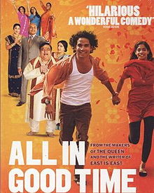 All in Good Time film