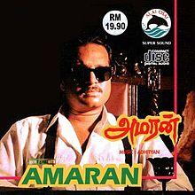 Amaran film