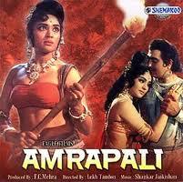 Amrapali film