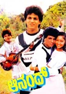 Anand 1986 film
