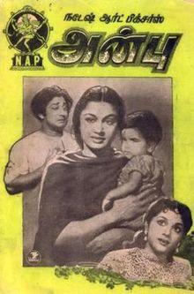 Anbu 1953 film
