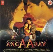 Angaaray 1998 film