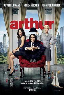 Arthur 2011 film