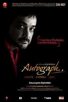 Autograph 2010 film