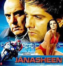 Janasheen