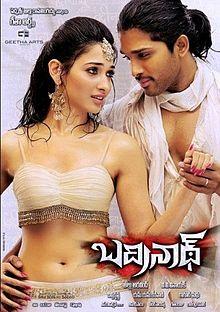 Badrinath film
