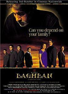 Baghban film