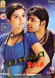 Bala 2002 film