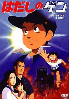 Barefoot Gen 1983 film