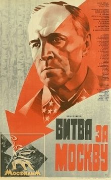 Battle of Moscow film