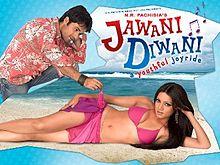 Jawani Diwani A Youthful Joyride