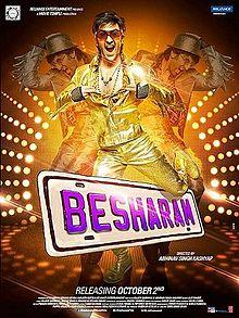 Besharam 2013 film