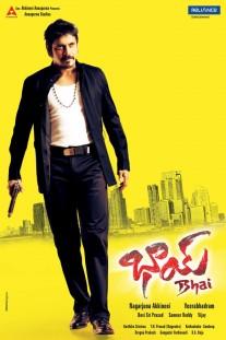 Bhai 2013 film
