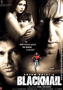 Blackmail 2005 film
