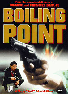 Boiling Point 1990 film