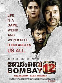 Bombay March 12