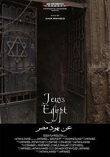Jews of Egypt film