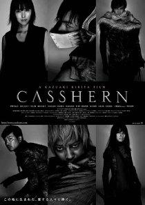 Casshern film