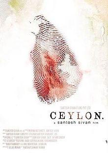Ceylon film