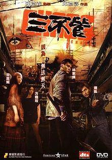 Chaos 2008 film