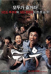 Chaw film