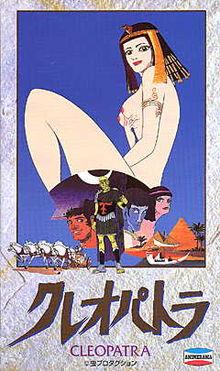 Cleopatra 1970 film