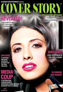 Cover Story 2011 film