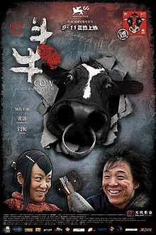 Cow film