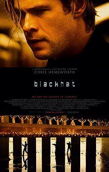 Cyber film