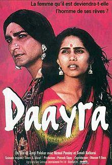 Daayraa