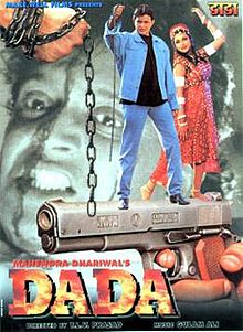 Dada 2000 film