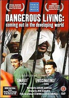 Dangerous Living Coming Out in the Developing World